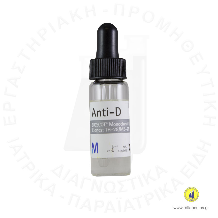 Anti B 10ml Bioscot Merck toliopoulos diagnostika