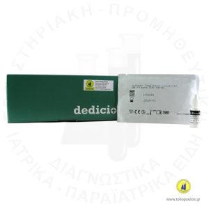 D-DIMER-5T-DEDICIO-TOLIOPOULOS