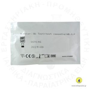HELIC.-PYLORI-Ab-20T-DEDICIO-ΤΟΛΙΟΠΟΥΛΟΣ-ΔΙΑΓΝΩΣΤΙΚΑ