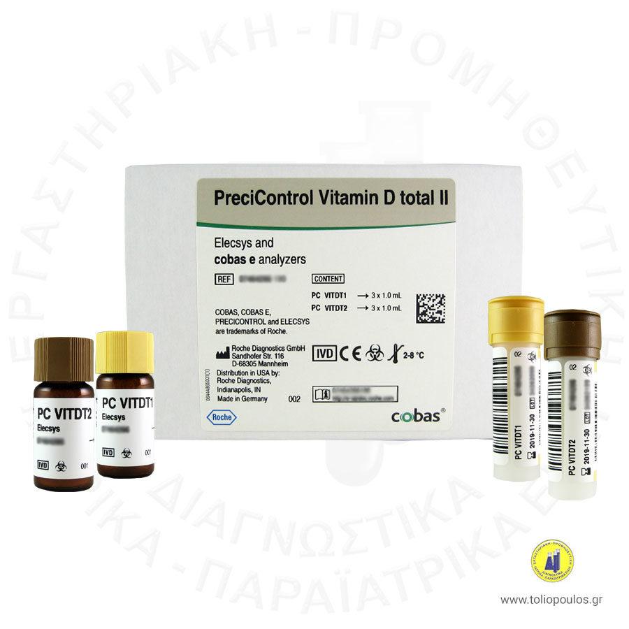 PRECICONTROL VITAMIN D II 411 ROCHE TOLIOPOULOS DIAGNOSTIKA
