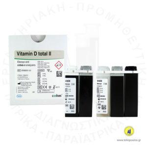 VITAMIN-D-TOTAL-II-e-411-100T-ΤΟΛΙΟΠΟΥΛΟΣ