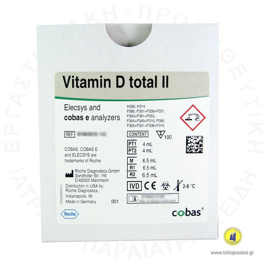 VITAMIN-D-TOTAL-II-e-411-100T