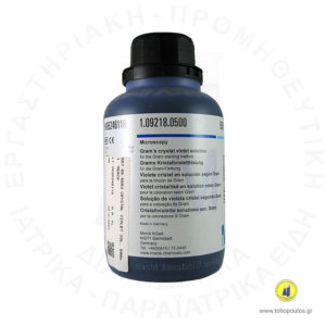 crystal violet merck-sol.-500ml-Τολιόπουλος