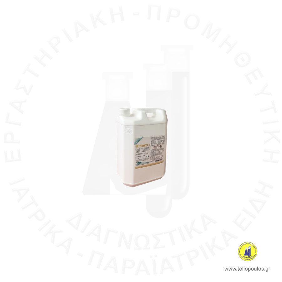 GLUTASEPT S 2,5% 5L ΤΟΛΙΟΠΟΥΛΟΣ ΔΙΑΓΝΩΣΤΙΚΑ